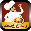 مطبخ عربي 1.0 for Android