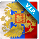 Russia flag live wallpaper 5.0 for Android