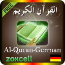 Quran Karim Audio+German Translation FREE 1.2 for Android