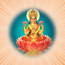 Lakshmi Chalisa 1.0 for Android