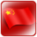 Travel China 1.0.0 for Android
