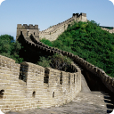 Great Wall Of China Mosaic LWP 1.0 for Android
