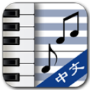 HS Piano (Chinese) 19 for Android