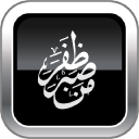 The Koran (Al-Qur'an) for Android 1.0.3