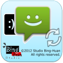 Message Synchronizer 1.00 for Android