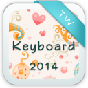 Keyboard 2014 1.2 for Android