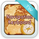 Navigation Keyboard 1.2 for Android