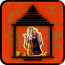 Hare Krishna 1.1 for Android
