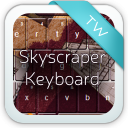 Skyscraper Keyboard 1.1 for Android