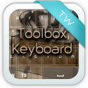 Toolbox Keyboard 1.2 for Android