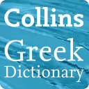Collins Greek Dictionary (Android) 3.2.103 for Android