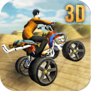 Offroad Atv Simulator 3D 1.0 for Android