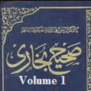 Sahih Bukhair Volume 1 1.0 for Android