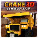 Crane Simulator 1.0 for Android