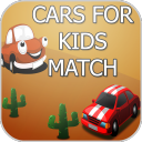 Cars for Kids 1.0