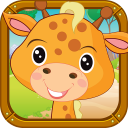 Elephant & Giraffe Care Salon 66.1 for Android