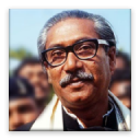 Bangabandhu 1.0 for Android