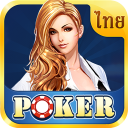 Texas Holdem Poker King Pro 1.0.16 for Android