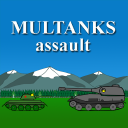 MULTANKS Assault 1.06 for Android
