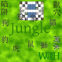 Jungle 1.0.1 for Android