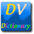 DVDictionary 12Rus-Eng 1.0.4 for Android