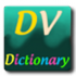 DVDictionary 43Eng-Rus 1.0.4 for Android