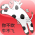 Flying Cow (Chinese Version) 1.0.2.1 for Android