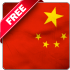 China flag free 5.0 for Android