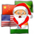 Christmas Greetings Language 1.5 for Android